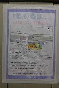 090903motokazi4