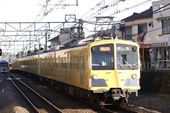 2009年11月3日、秋津、287F+1303Fの2141レ。