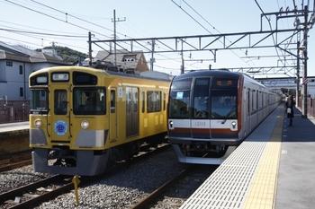 2009年11月3日、仏子、メトロ10011Fの2142レ。