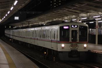2009年11月29日、入間市、4023F+4019Fの1004レ。