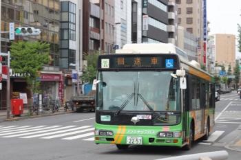 2020年9月1日 8時29分ころ。目白駅前。練馬方からやって来た都バスの回送。