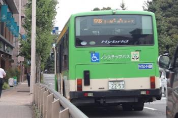 2020年8月31日 8時29分ころ。目白駅前。回送バスの「学05」へ変身後。