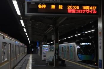 2020年9月23日。小手指。右が到着する40104FのS-Trainの503レ。左はメトロ10024Fの3707レ。