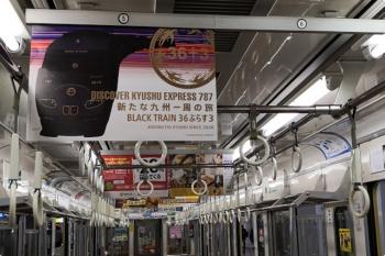 2020年9月29日朝。西武池袋線2063Fの車内。