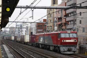 2010年2月11日、駒込、EH500-37牽引の南行のコンテナ貨物列車。