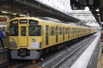 2010年6月16日、所沢、2533F+2417F+2513Fの5609レ。