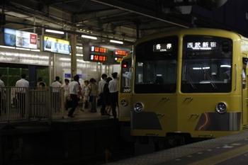 2010年7月30日、所沢、5632レのクハ1301ほか。