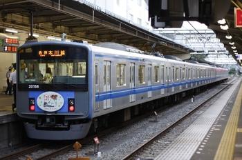 2010年9月10日、所沢、20156Fの5603レ。