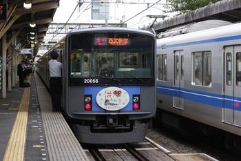 2010年9月10日、所沢、20156Fの2608レ。
