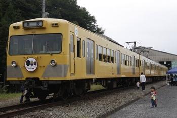 2010年10月3日、横瀬車両基地、展示中の1221F。