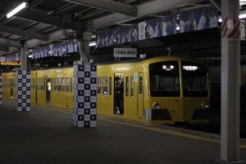 2010年10月7日、西所沢、2番ホームで発車を待つ1241Fの6193レ。