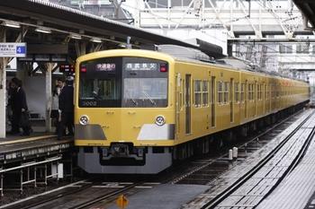 2010年10月10日、所沢、3001Fの1003レ。
