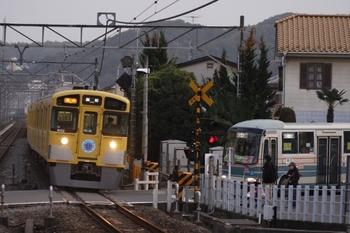 2010年11月14日、元加治、到着する9102Fの2139レ。