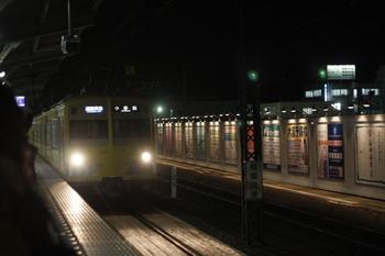 2010年11月24日、所沢、271F+1303Fの4869レ。