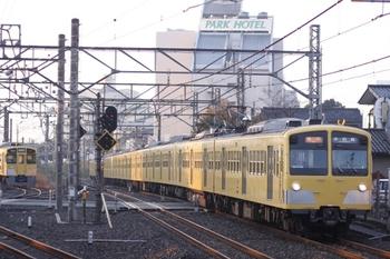 2010年11月28日、所沢、到着する285F+1245F+1239Fの2605レ。