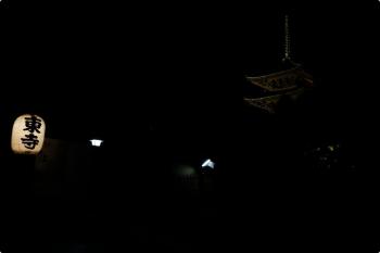 2020年10月11日。九条通。東寺の五重塔。