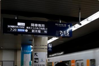 2020年10月12日 7時15分ころ。有楽町。ホームの発車案内は「S-TRAIN 102号」を「降車専用」と案内。