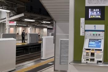 2020年10月26日 5時30分ころ。所沢。「あと16席」表示の1本目の豊洲ゆきS-TRAIN指定券発売機。