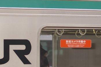 2011年1月22日、埼京線のクハ204-42の側窓ステッカー。