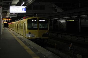 2011年1月21日、西所沢、発車を待つ6195レの1241F。