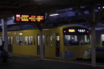 2011年1月21日、所沢、3009Fの2608レ。