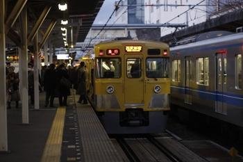 2011年2月2日、所沢、2005Fの2608レ。