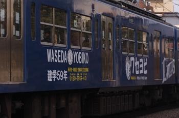2011年2月6日、池袋~椎名町、5427レの3015Fの側面。