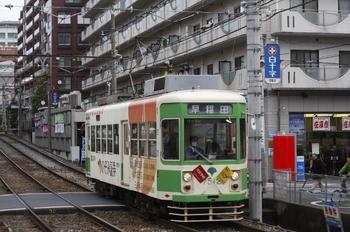 2011年3月2日、学習院下~面影橋、早稲田ゆきの7512。