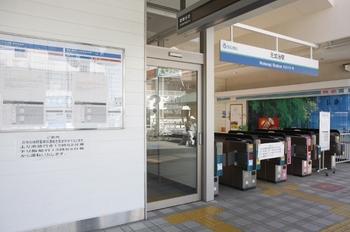 2011年3月18日 12時30分頃、元加治、一時運休で通行止めの改札口。