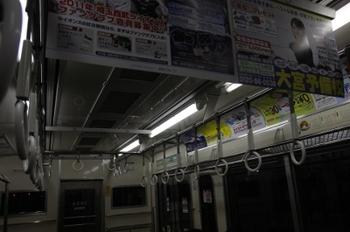 2011年3月17日夜、クハ2088の車内、中吊り広告が2列分ありません。