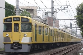 2011年5月10日、池袋~椎名町、2063F+2463Fの西武秩父ゆき4801レ。