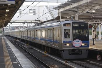 2011年5月25日、所沢、6101Fの2804レ。