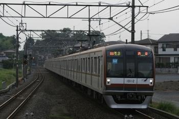 2011年7月3日、元加治、メトロ10012Fの4604レ。
