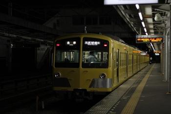 2011年7月21日、西所沢、6191レの1241F。