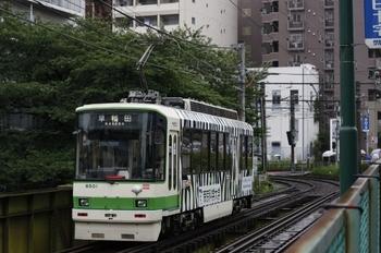 2011年7月21日、学習院下~面影橋、8501の早稲田ゆき。