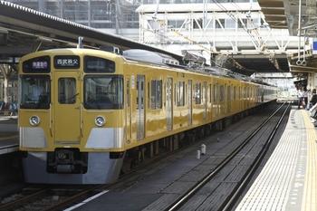 2011年7月23日、所沢、2503F+2501Fの1003レ。