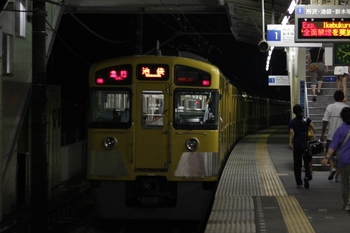 2011年8月10日、元加治、2087F(?)の2176レ。
