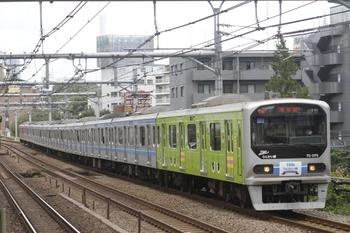 2011年9月3日、高田馬場、15周年記念ラッピングの70-070ほかの1139レ。