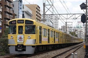 2011年9月6日、高田馬場~下落合、2055F+2409F(?)の2640レ。