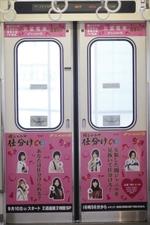 2011年9月8日、石神井公園、クハ6052車内の側扉に貼られた広告