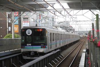 2011年9月17日 15時20分頃、武蔵小杉、開業10周年HM付きの2106ほか。