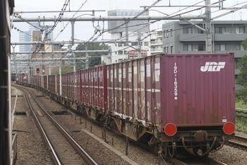 2011年9月23日 11時58分頃、高田馬場、北行のコンテナ貨物列車。