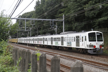 2011年8月20日 12時13分ころ、新秋津~所沢、1251F+263Fの新秋津ゆき。
