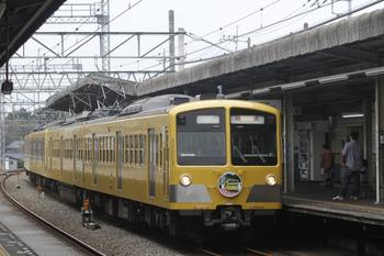 2011年10月23日 9時45分頃、西所沢、281F+271Fの上り回送列車。