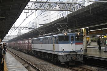 2011年11月6日、池袋、EF65-1090牽引の2077レ。