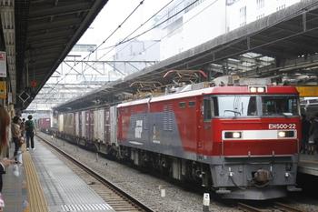 2011年11月5日、池袋、EH500-22牽引の3086レ。