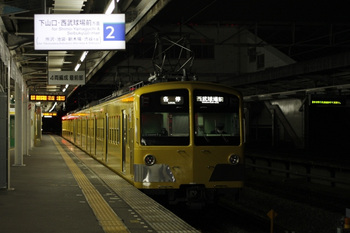 2011年11月15日、西所沢、281F+287Fの6191レ。