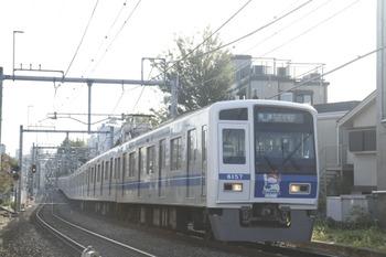 2011年11月26日、池袋~椎名町、6157Fの3351レ。