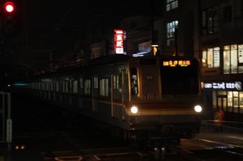 2011年12月8日、ひばりが丘、メトロ7010Fの10M運用6442レ。