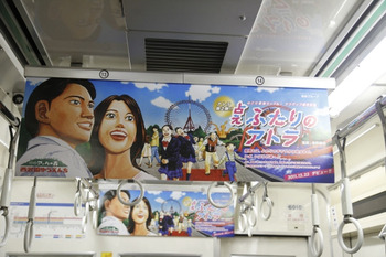 2011年12月29日 朝6時ころ、クハ6010の車内、「占え 二人のアトラ」中吊り広告だけの車内。
